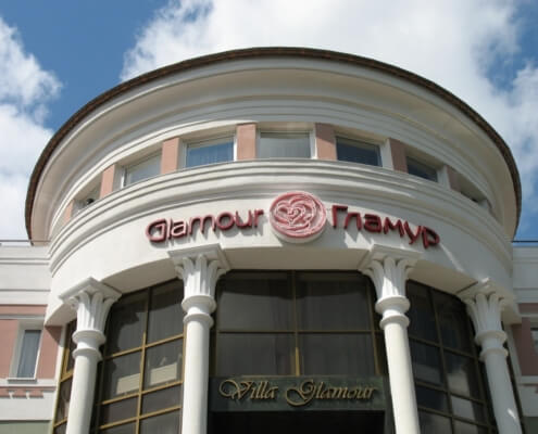 Отель Glamour